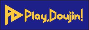 PlayDoujinロゴ(Web用)
