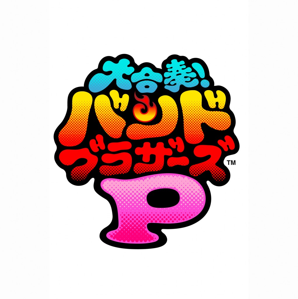 CTRP_ANE_JPlogo_R_lay