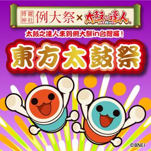 アジア_ロゴ_web