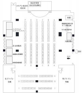 台湾図面0513